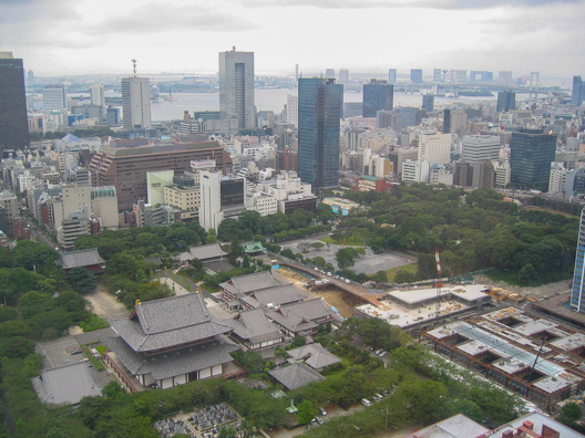 View from Tokyo Tower in the suburb of Minato